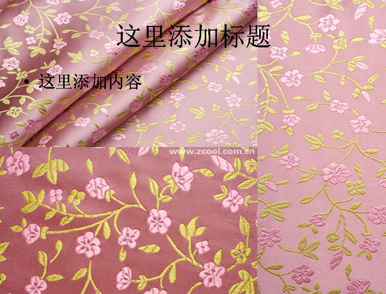 可爱小梅料背景ppt素材(3p)ppt背景