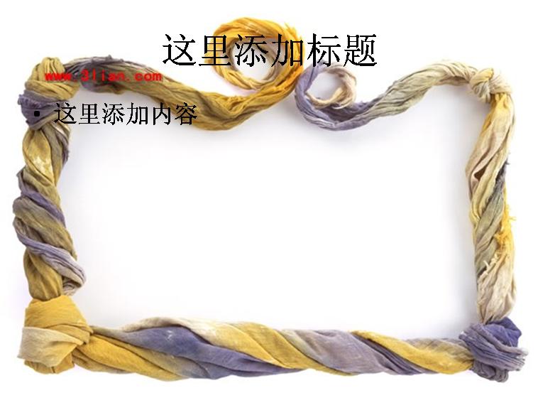 织布边框图片