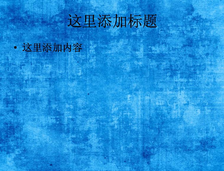 简历底纹背景素材蓝色