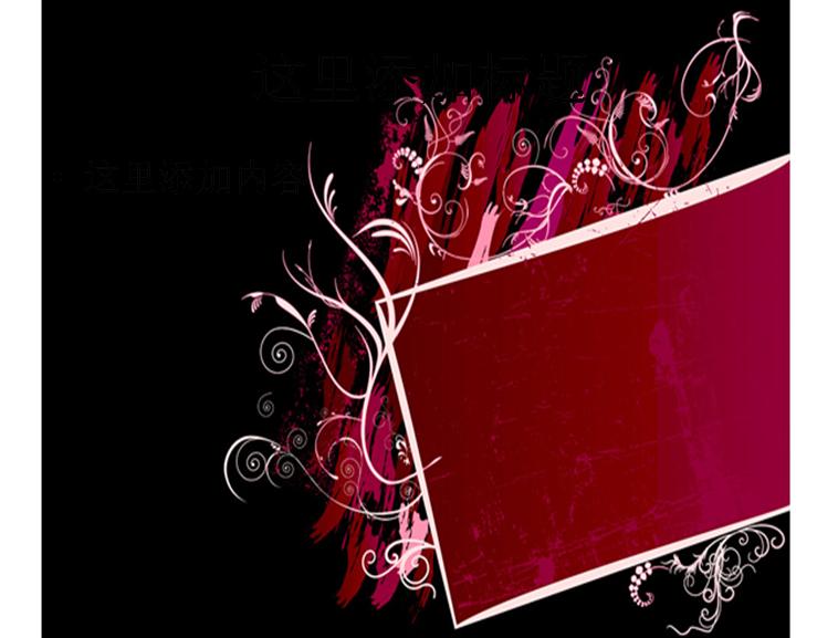 酒红色花纹边框图片模板免费下载