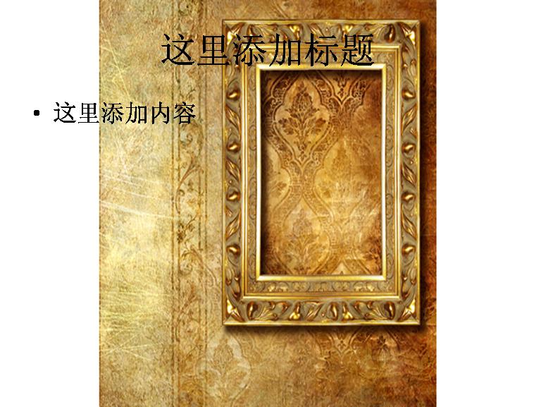 金属画框 欧式花纹墙纸图片模板免费下载