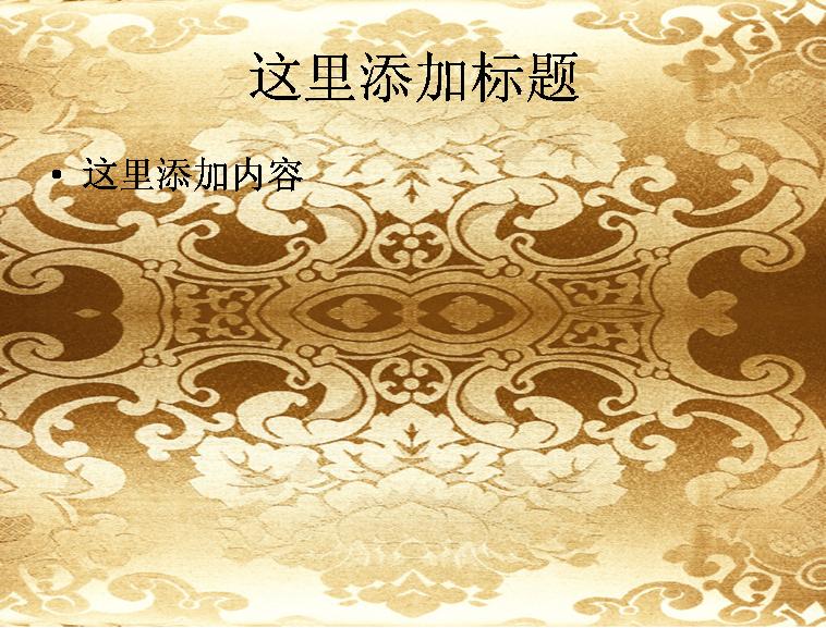 金色欧式ppt素材-1ppt背景模板免费下载