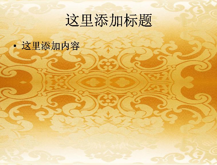 金色欧式ppt素材-2ppt背景模板免费下载