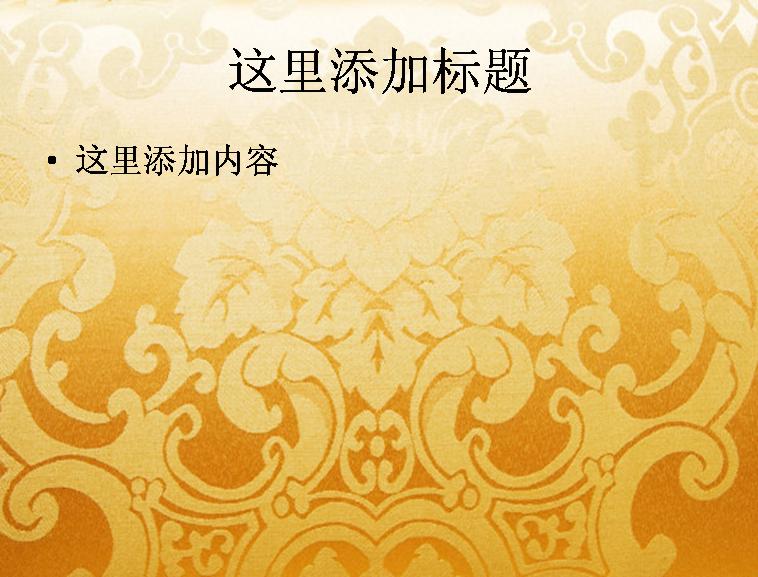 金色欧式ppt素材-3ppt背景模板免费下载
