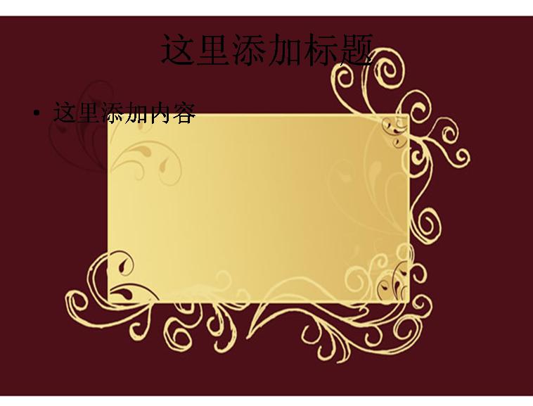 金色花纹边框图片模板免费下载