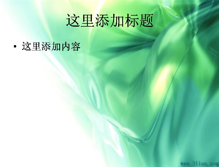 银光背景素材图片