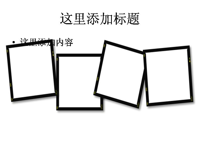 ppt背景图片下载-ppt免费模板下载