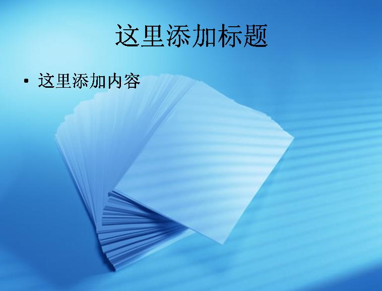 a4纸手绘封面