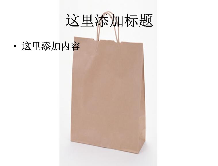 牛皮纸袋素材图片