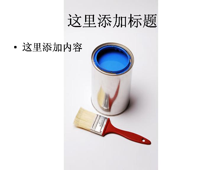 空白油漆桶与刷子图片 标  签: