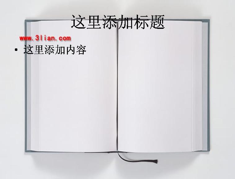 翻开书本素材图片模板免费下载