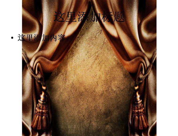 豪华欧式窗帘图片