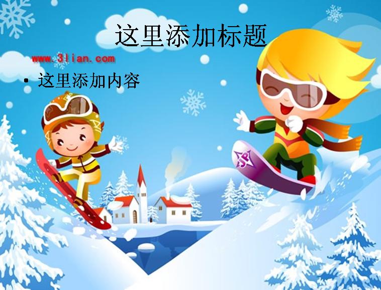 儿童滑雪卡通图片