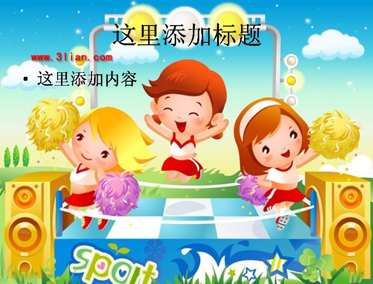 儿童舞蹈卡通图片模板免费下载