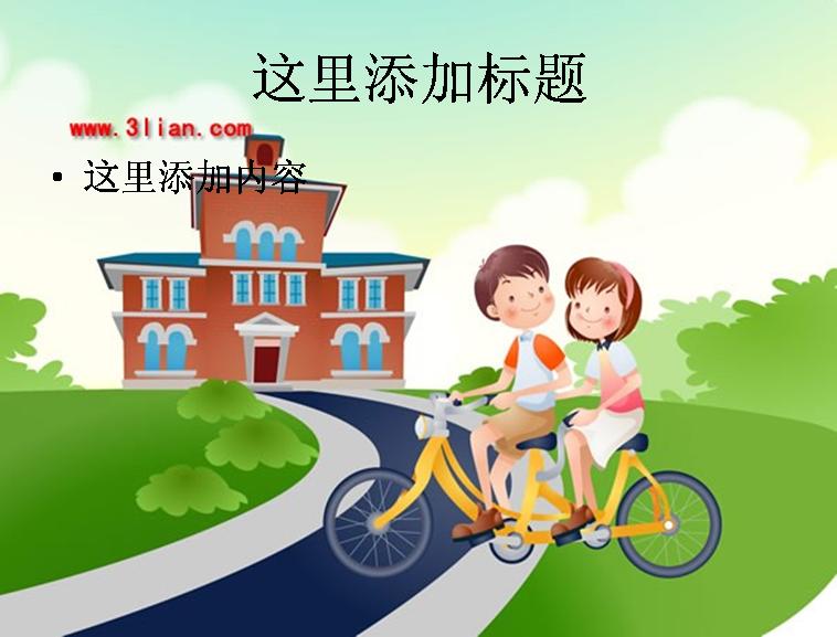 儿童骑自行车卡通图片