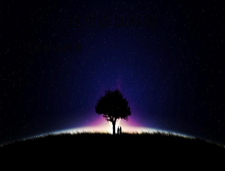 晚上月亮星星的图片