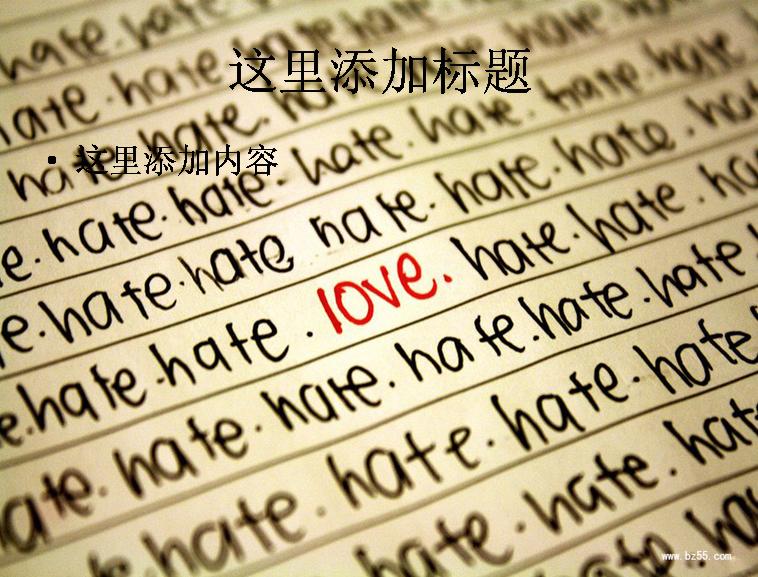 iloveyou字母诠释的爱情(7)图片