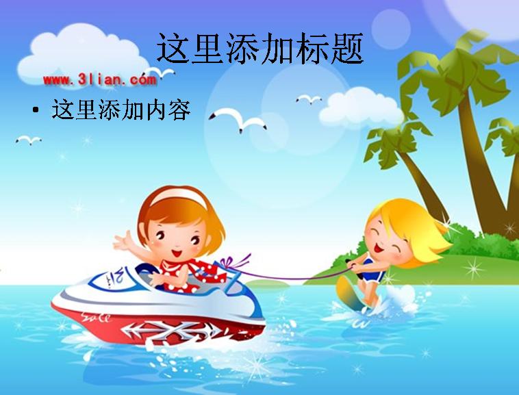 儿童冲浪运动卡通图片