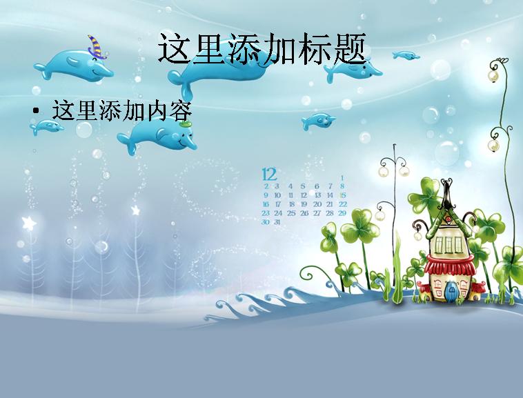 十二月可爱雪景日历高清(22)模板免费下载_79640- wps