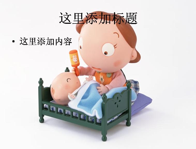 卡通妈妈与婴儿图片模板免费下载