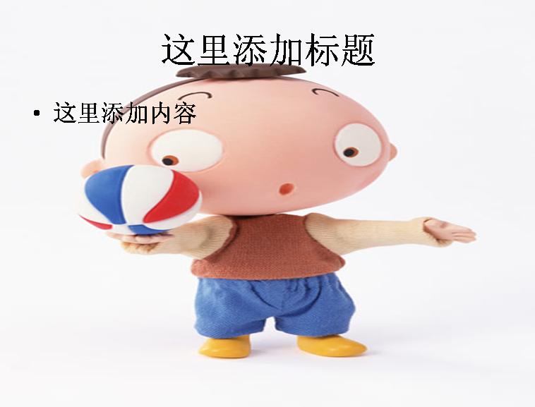 卡通小男孩玩排球图片模板免费下载
