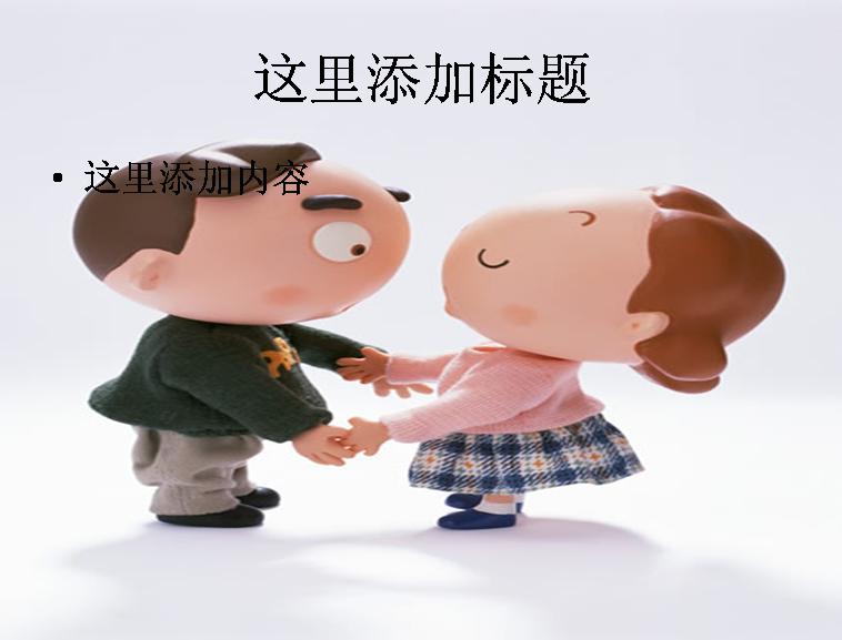 卡通情侣人物图片模板免费下载