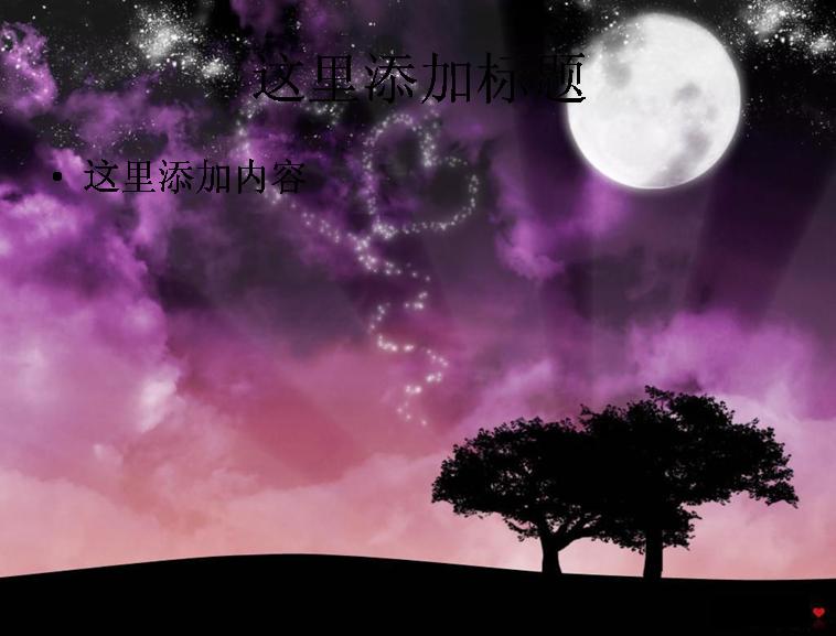 唯美意境图片简约风(9)模板免费下载