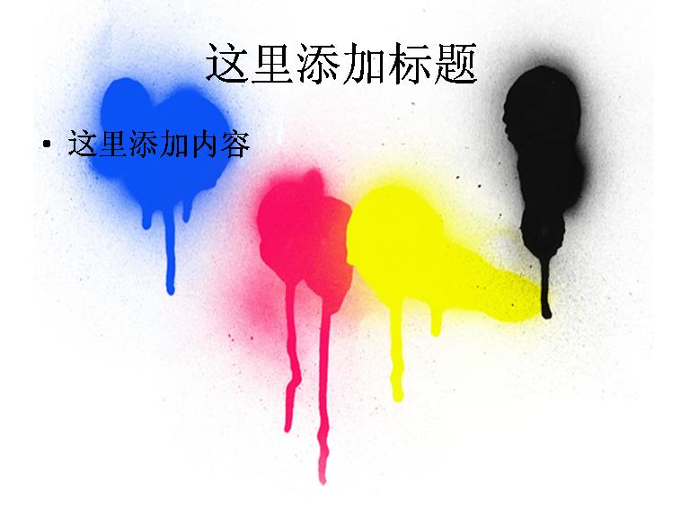 彩色喷溅墨迹图片模板免费下载