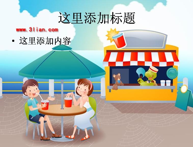 快乐儿童卡通图片模板免费下载_80628- wps在线模板