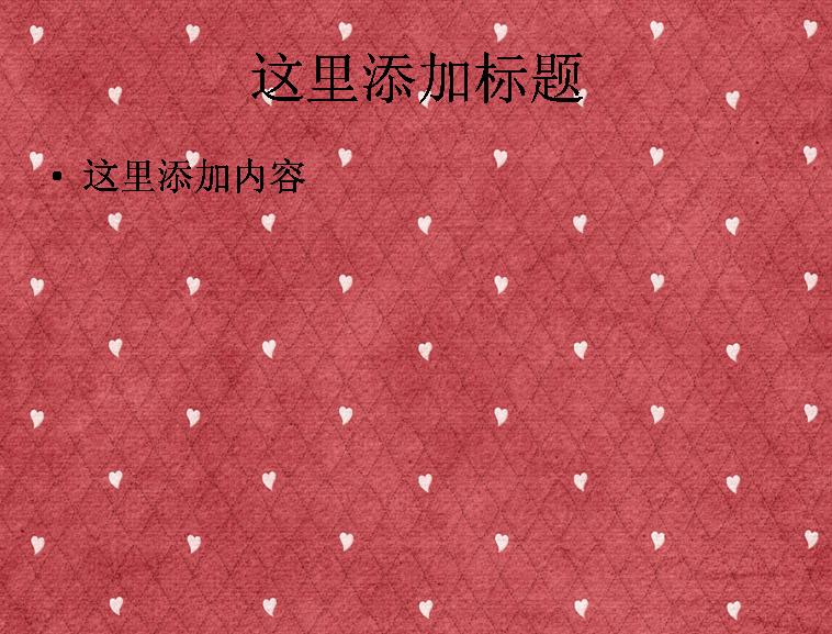 简单ppt式背景图片(8)模板免费下载