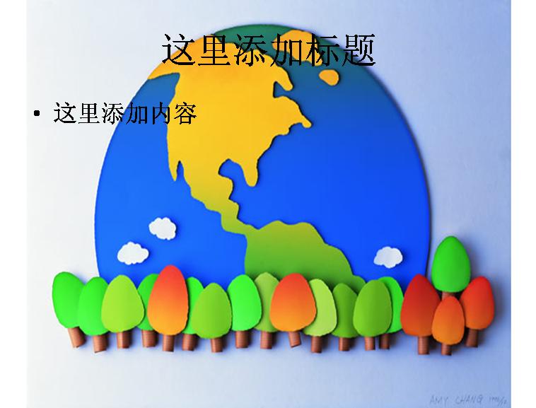绿色地球剪贴画图片模板免费下载