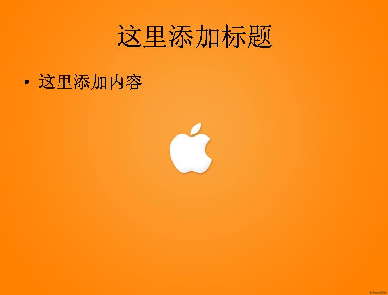 苹果ppt背景背景(6)模板免费下载