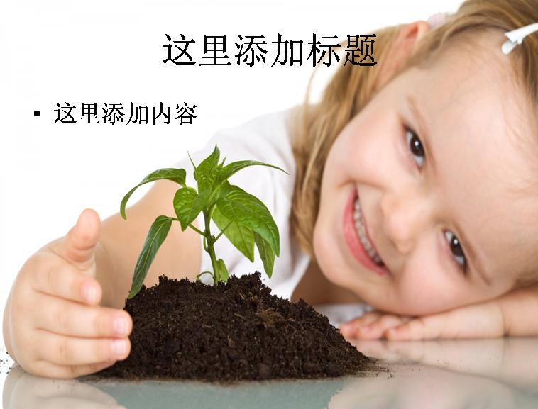 超萌可爱宝宝高清(5)模板免费下载