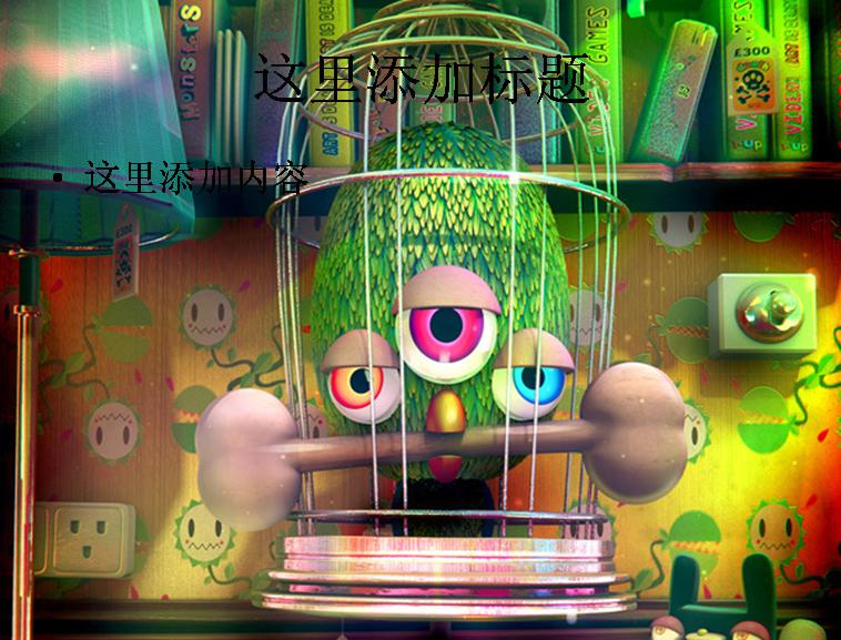 与[创意小动物怪诞造型电脑(6)]同类模版