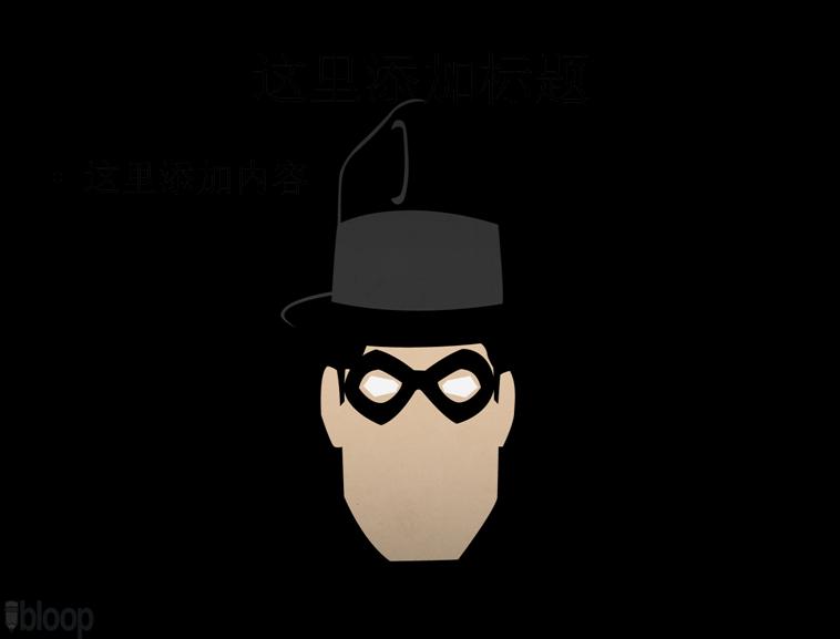 可爱卡通英雄头像简约(22)模板免费下载_86283- wps