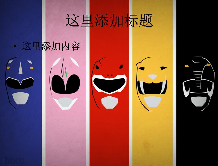 可爱卡通英雄头像简约(29)模板免费下载_86290- wps