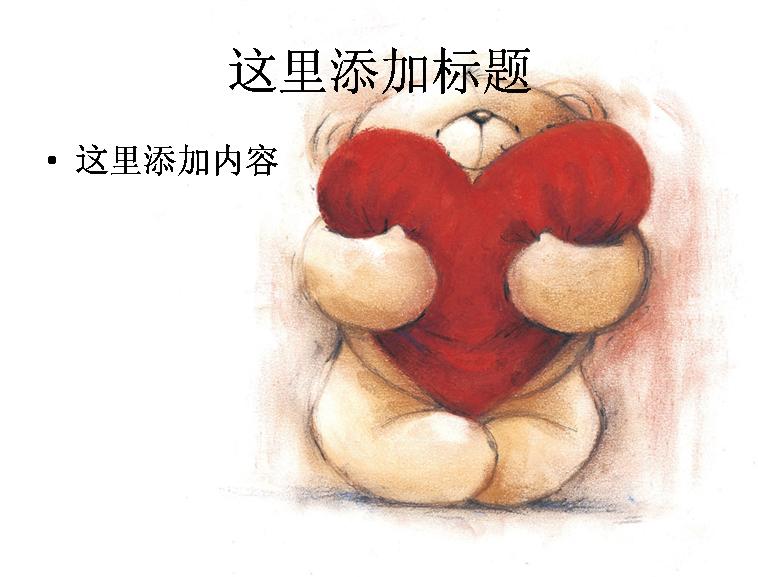 可爱小熊卡通图片(4)模板免费下载