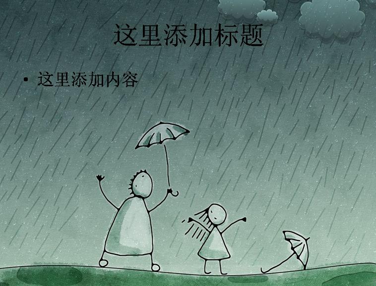 可爱手绘系列(二)(3)