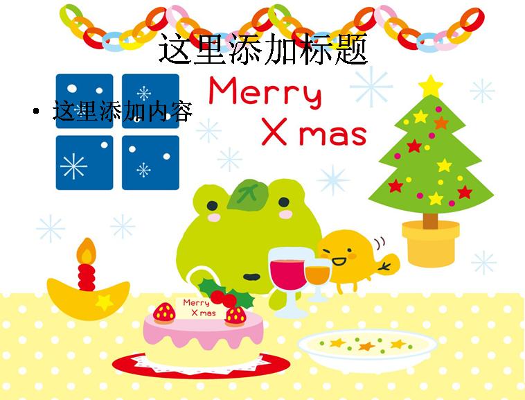 可爱轻松熊卡通(12)模板免费下载