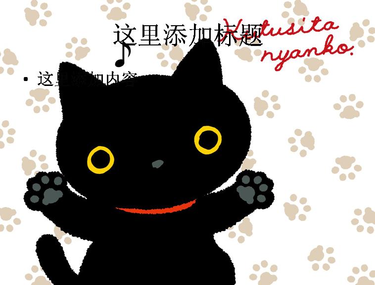 可爱轻松熊卡通(9)