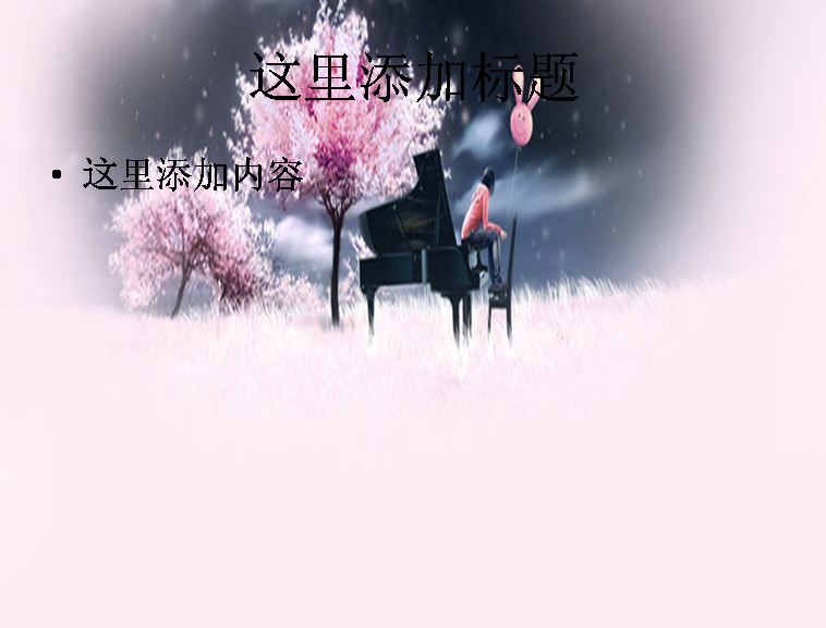 可爱钢琴女生背景模板免费下载_86861- wps在线模板