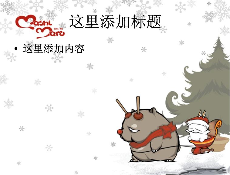 流氓兔卡通版(9)