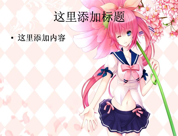 甜美萌系美少女动漫图片(4)