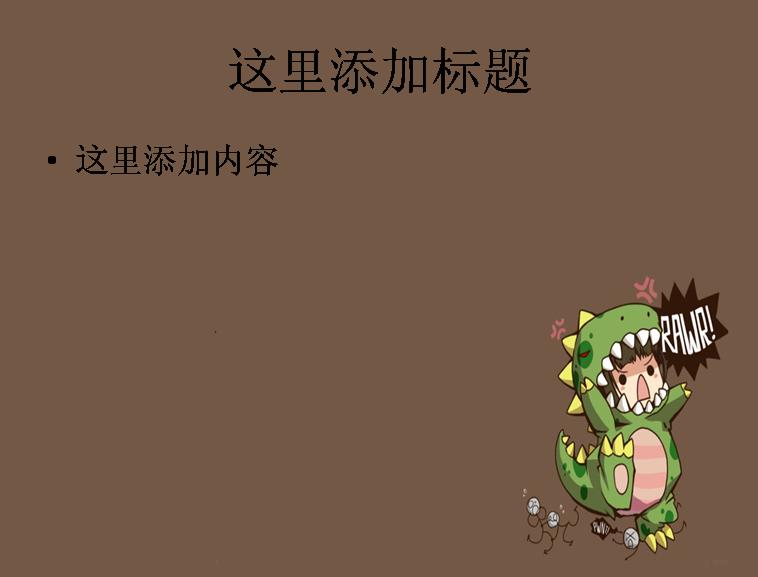 电脑简洁可爱动漫插画背景图片(3)模板免费下载