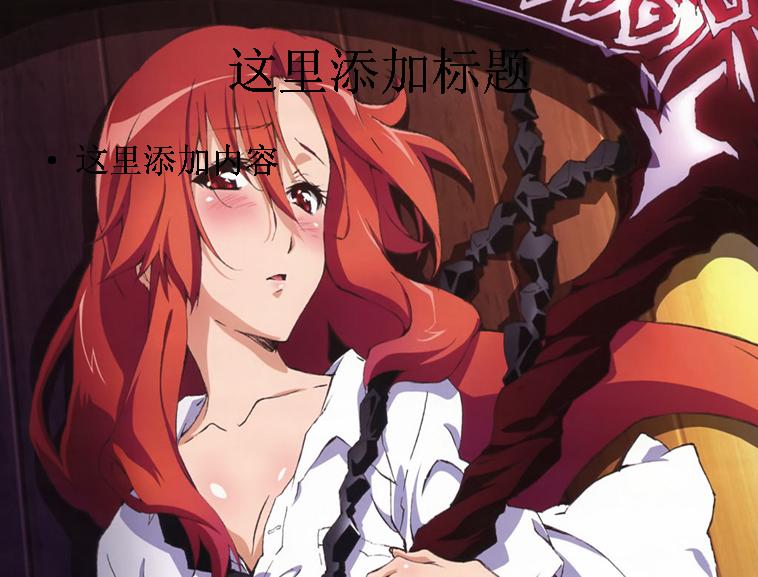 美少女死神还我h之魂动画模板免费下载