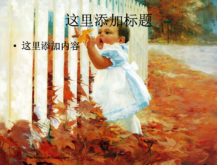 儿童水彩画(14)模板