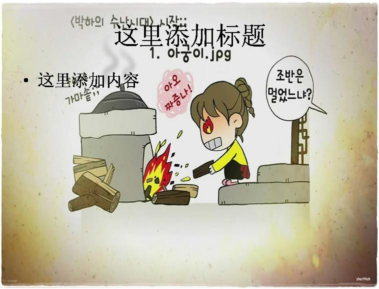 韩版可爱背景图片韩版可爱sd娃娃头像韩版可爱桌面