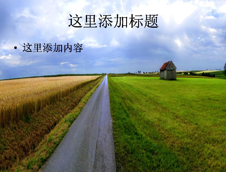 农牧场风景ppt模板免费下载