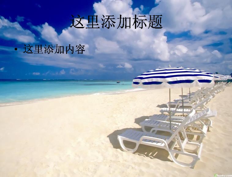 加勒比海风景背景(13)模板免费下载_91286- wps在线