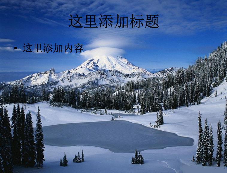 好看的风景画背景图片(6)模板免费下载_91805- wps